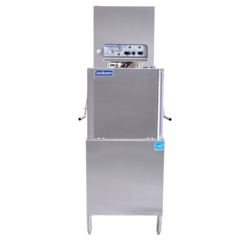 Ventless Upright Dishwashers High/Low Temp
